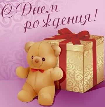 http://sd.uploads.ru/t/UTPxt.jpg
