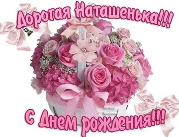 http://sd.uploads.ru/t/UTbfj.jpg