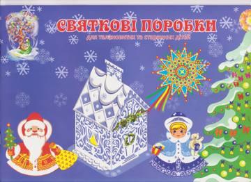 http://sd.uploads.ru/t/UTvha.jpg
