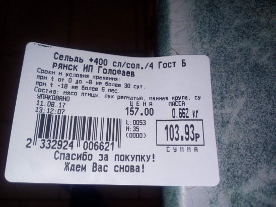 http://sd.uploads.ru/t/UVO1F.jpg