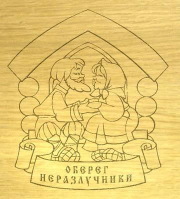 http://sd.uploads.ru/t/UXlIi.jpg