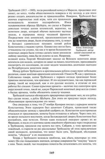 http://sd.uploads.ru/t/UdE1u.jpg