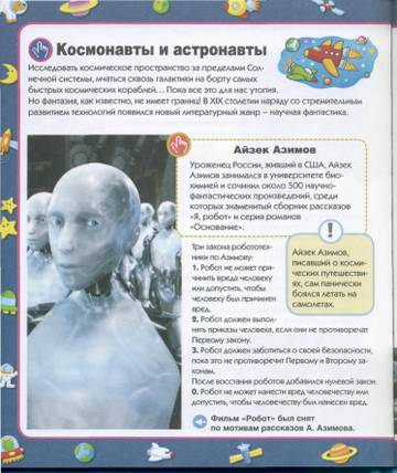 http://sd.uploads.ru/t/UgIRJ.jpg