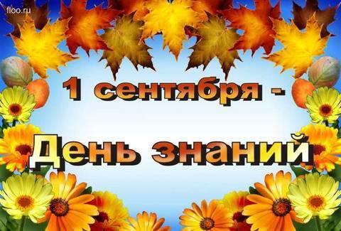 http://sd.uploads.ru/t/UgIYV.jpg