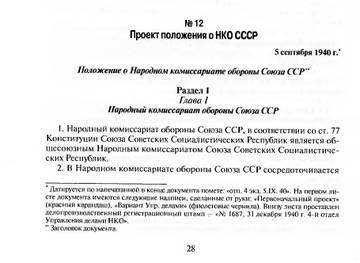 http://sd.uploads.ru/t/Uhgsk.jpg
