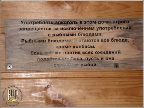 http://sd.uploads.ru/t/UjLX5.jpg