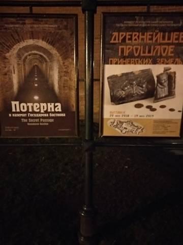 http://sd.uploads.ru/t/UtZjo.jpg