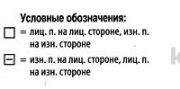 http://sd.uploads.ru/t/Uy6Z2.jpg