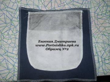 http://sd.uploads.ru/t/Uy9Hi.jpg