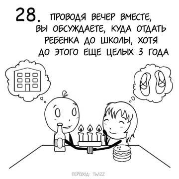 http://sd.uploads.ru/t/V0Ru8.jpg