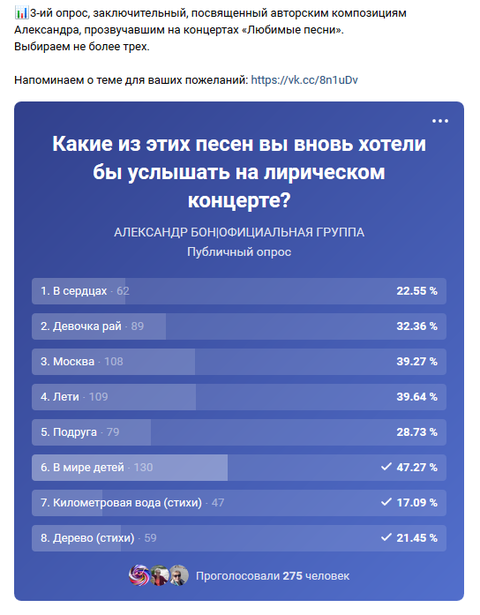 http://sd.uploads.ru/t/V5K1S.png