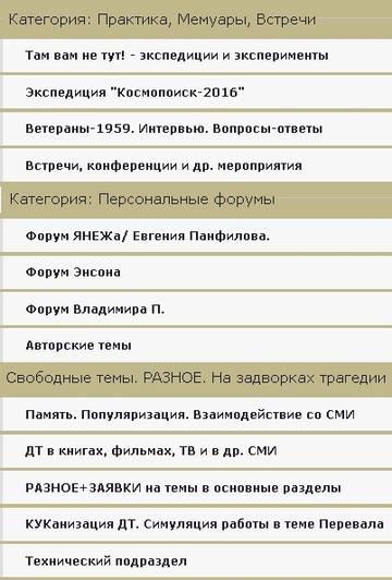 http://sd.uploads.ru/t/VElRm.jpg