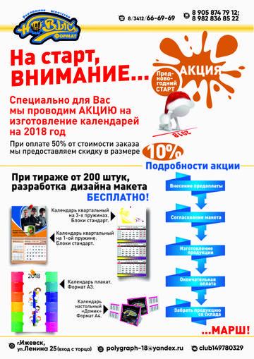 http://sd.uploads.ru/t/VFndk.jpg
