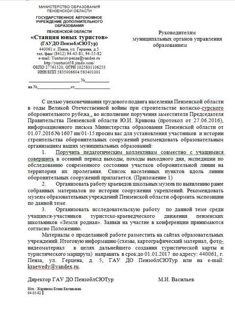 http://sd.uploads.ru/t/VHLkJ.jpg