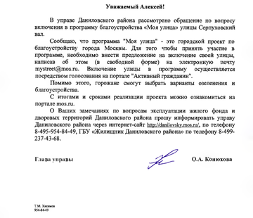 http://sd.uploads.ru/t/VHytx.png