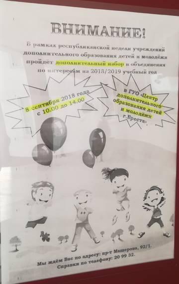 http://sd.uploads.ru/t/VJcdG.jpg