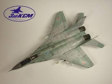 http://sd.uploads.ru/t/VMJ7I.jpg