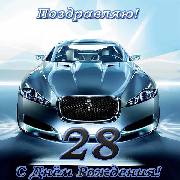 http://sd.uploads.ru/t/VNtuj.jpg