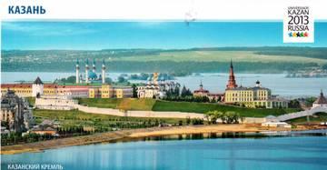 http://sd.uploads.ru/t/VUovu.jpg