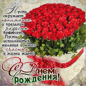 http://sd.uploads.ru/t/VdPbL.jpg