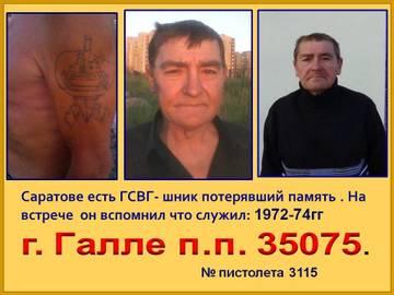 http://sd.uploads.ru/t/VeY54.jpg