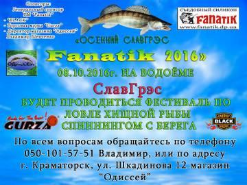 http://sd.uploads.ru/t/Vf8iq.jpg