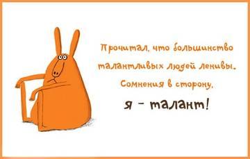 http://sd.uploads.ru/t/VhIYj.jpg
