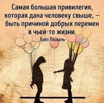 http://sd.uploads.ru/t/ViX7Y.jpg