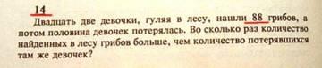 http://sd.uploads.ru/t/Vk9cA.jpg