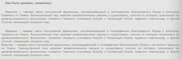 http://sd.uploads.ru/t/VlHo5.jpg