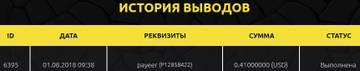 http://sd.uploads.ru/t/Vm4Ye.jpg