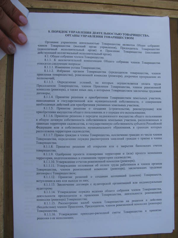 http://sd.uploads.ru/t/VolW3.jpg