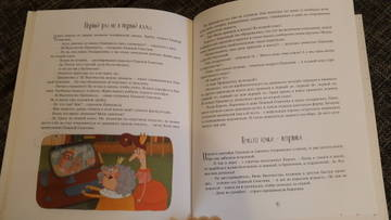 http://sd.uploads.ru/t/VpUSr.jpg