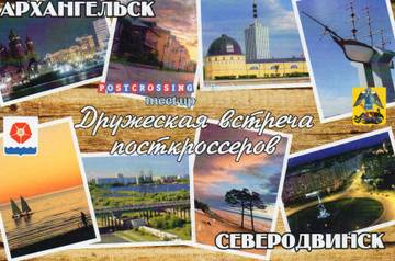 http://sd.uploads.ru/t/VqH9r.jpg