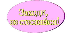 http://sd.uploads.ru/t/VqbN4.jpg
