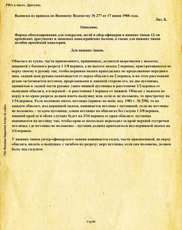 http://sd.uploads.ru/t/Vu8Lj.png
