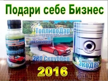 http://sd.uploads.ru/t/VwaYb.jpg