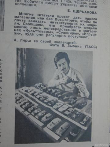 http://sd.uploads.ru/t/VwxXK.jpg