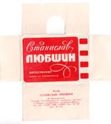 http://sd.uploads.ru/t/VxMd1.jpg