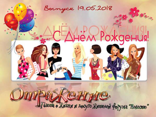 http://sd.uploads.ru/t/Vz9rB.jpg