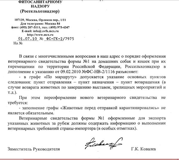 http://sd.uploads.ru/t/W10gK.png