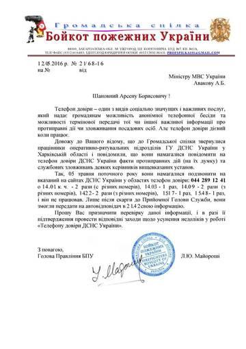 http://sd.uploads.ru/t/W2tfG.jpg