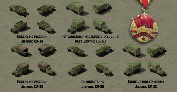 http://sd.uploads.ru/t/W3HI1.jpg