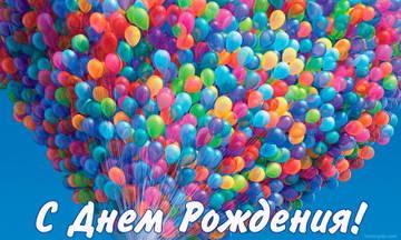 http://sd.uploads.ru/t/W7r8z.jpg