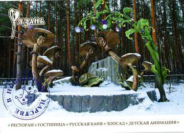 http://sd.uploads.ru/t/W8CqQ.jpg