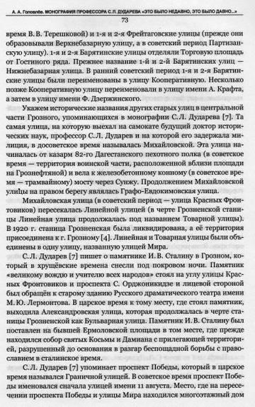 http://sd.uploads.ru/t/W8qLS.jpg