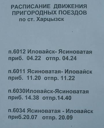 http://sd.uploads.ru/t/W8sxj.jpg