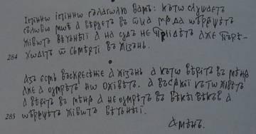 http://sd.uploads.ru/t/WAo0k.jpg