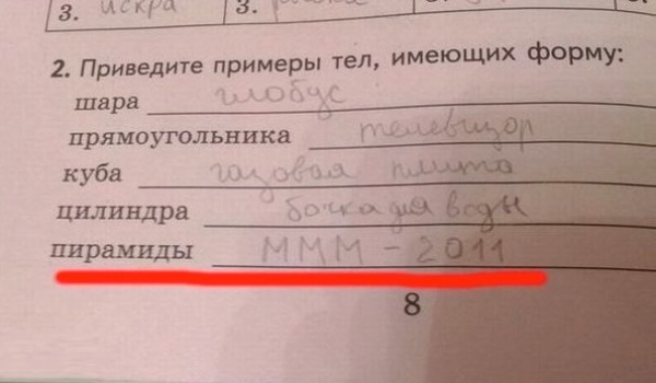 http://sd.uploads.ru/t/WBMi1.jpg