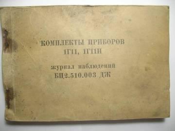 http://sd.uploads.ru/t/WCnSp.jpg